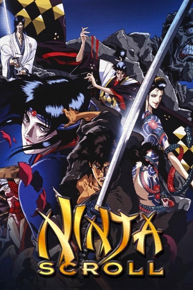 Ninja Scroll DVD Cover poster