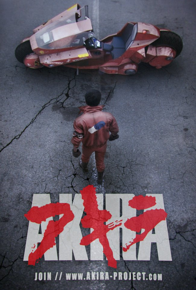 Akira Project Live Action Poster
