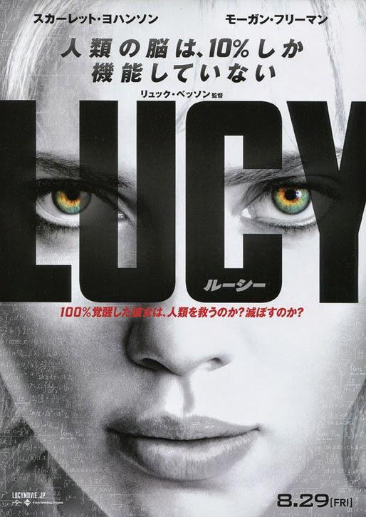 Lucy Scarlett Johansson Japanese poster