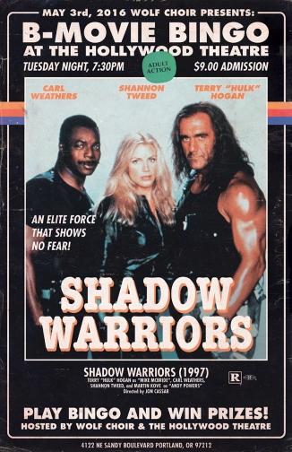 Shadow Warriors Poster Hulk Hogan