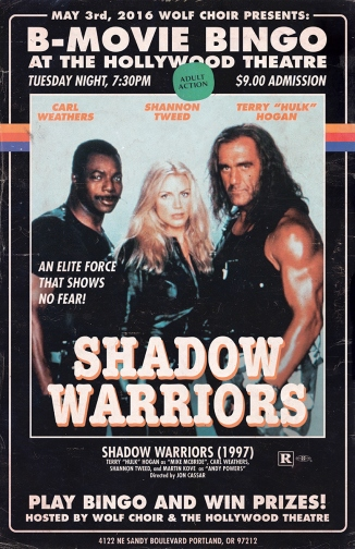 Shadow Warriors Poster Hulk Hogan