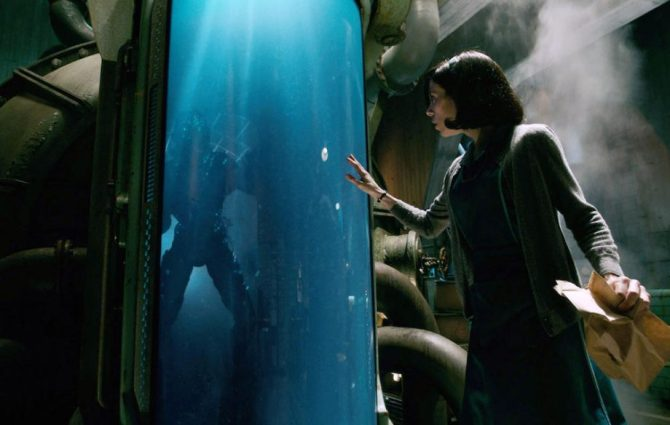 The shape of water water tank