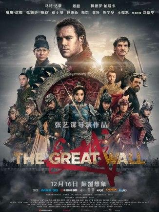the great wall matt damon poster