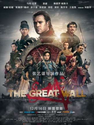 the great wall matt damon poster